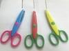 Ножницы фигурные детские NF-mix