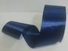 Лента атласная AL5-12 (темно синий)