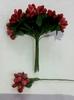 Тычинки Тычинки TYCH2-4 (красный)