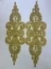 Аппликации лейсы на органзе 1732-41(золото)