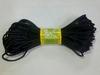 Шнур корсетный SHK2-3 (черный)
