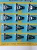 Крючки брючные KB-3 (черный)