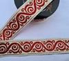 Тесьма жаккардовая 35221-4-1-10m (красный) Цена за 10 метров