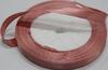 Лента атласная AL1-36 (грязно розовый) Цена за 25ярд.