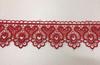 Кружево гипюр 1185-4 (красный) Цена за 9 метров