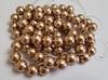 Жемчуг на леске BGN10-77 (темное золото) Цена за 100 шт