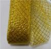 Регилин с люрексом RGL4-7-41 (желтый с золотом) Цена за 20 ярд (18,28 м)