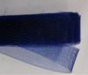 Регилин RG5-12(темно синий) Цена за 25 ярд (22,85 м)