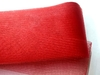 Регилин RG8-4(красный) Цена за 25ярд (22,85 м)