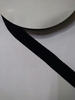 Резинка  бархатная RBH25-3-25y (черный)