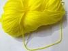 Шнур декор SHK2-9 (ярко желтый)