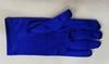 Перчатки атласные детские PCHAL17-12 (темно синий) Цена за 1 пару